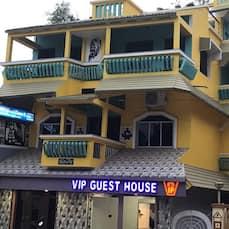 VIP Guest House, Bolpur
