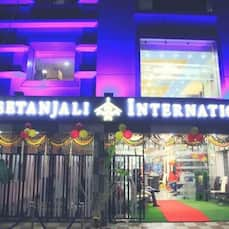 Hotel Geetanjali International, Deoghar