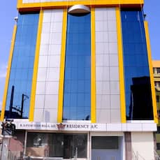 K.V.P Residency, Tirupati