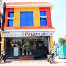 Hotel Sivasakhti, Rameshwaram