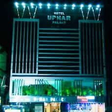 Hotel Uphar Palace, Sambalpur