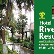 Hotels in Kumbakonam - 86 Kumbakonam Hotels Starting @ ₹535