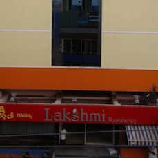 Lakshmi Residency, Visakhapatnam