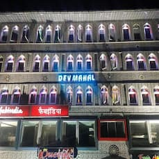 Dev Mahal, Port Blair