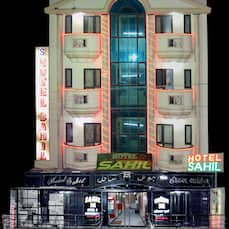 Hotel Sahil (Walking Distance From Dargah Sharif), Ajmer