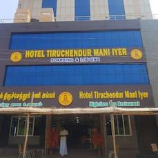 Hotel Tiruchendur Mani Iyer, Palani