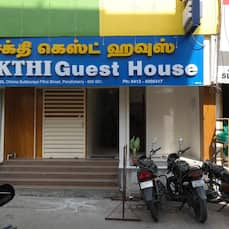 Sakthi Guest House, Pondicherry