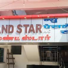 Hotel Island Star, Rameshwaram