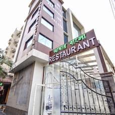 Hotel Presidency Inn, Kolkata