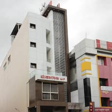 Treebo Maharaja Inn, Chikmagalur