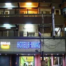 Hotel Bhimas, Tirupati