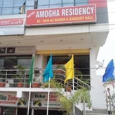 Hotel Amogha Residency, Hyderabad