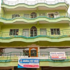 Anarkali Rest House, Berhampur