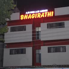 Bhagirathi Lodge, Parli