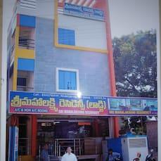 Sri Mahalakshmi Residency, Annavaram