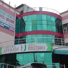 Hotel Jayaam, Sri Kalahasti