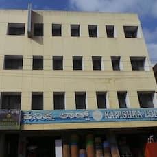 Hotel Kanishka, Mysore