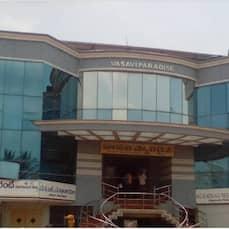 Hotels in Dwaraka Tirumala - 2 Dwaraka Tirumala Hotels Starting @ ₹706