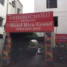 Hotels in Hyderabad - 1270 Hyderabad Hotels Starting @ ₹250