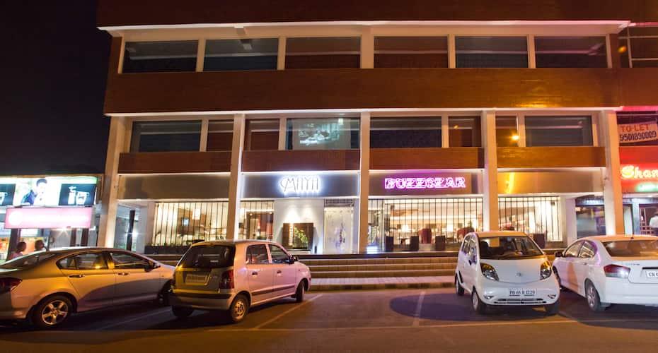 Maya Hotel Chandigarh Price Reviews Photos Address