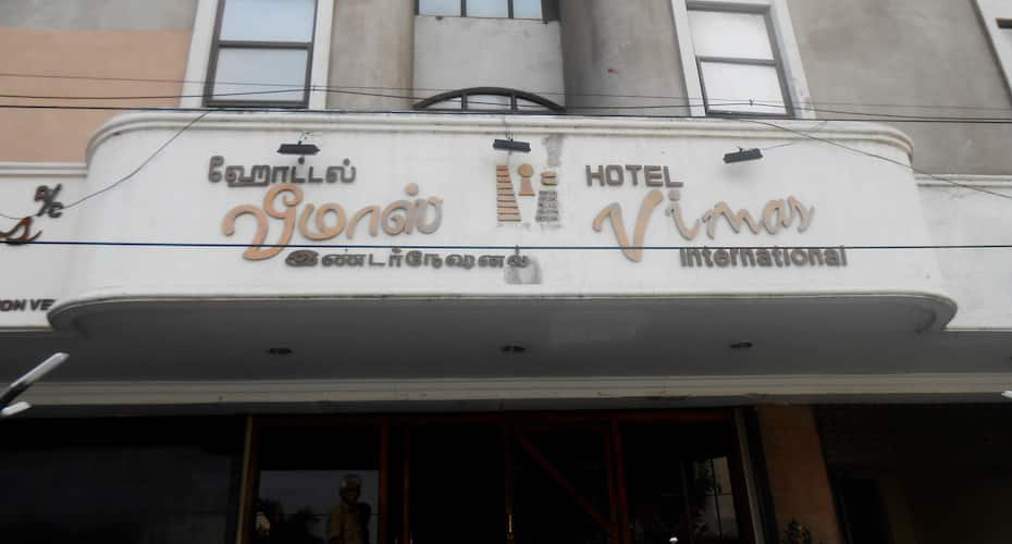 Hotel Vimas International, Collector Office Road,