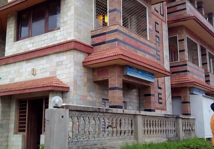 Hotel Leo Castle, Chakratirth Road,