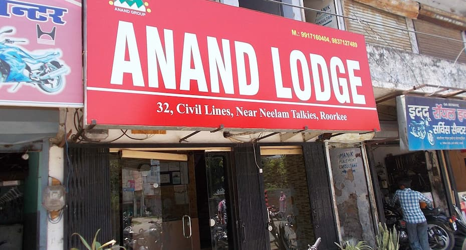 Anand Lodge