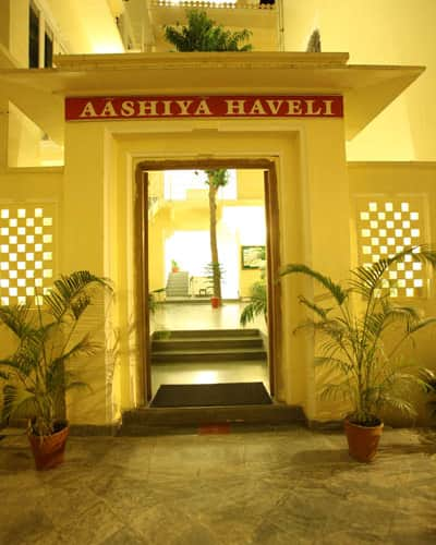 Aashiya Haveli, Lake Pichola,