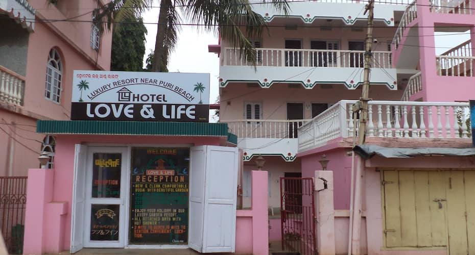 Hotel Love & Life, Chakratirth Road,