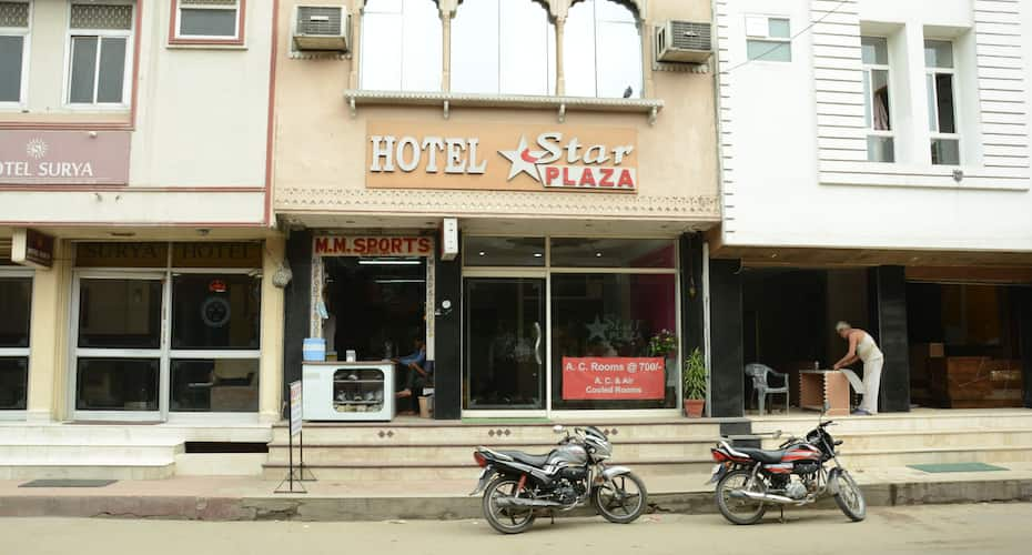 Star Plaza By Geostays, Station Road,