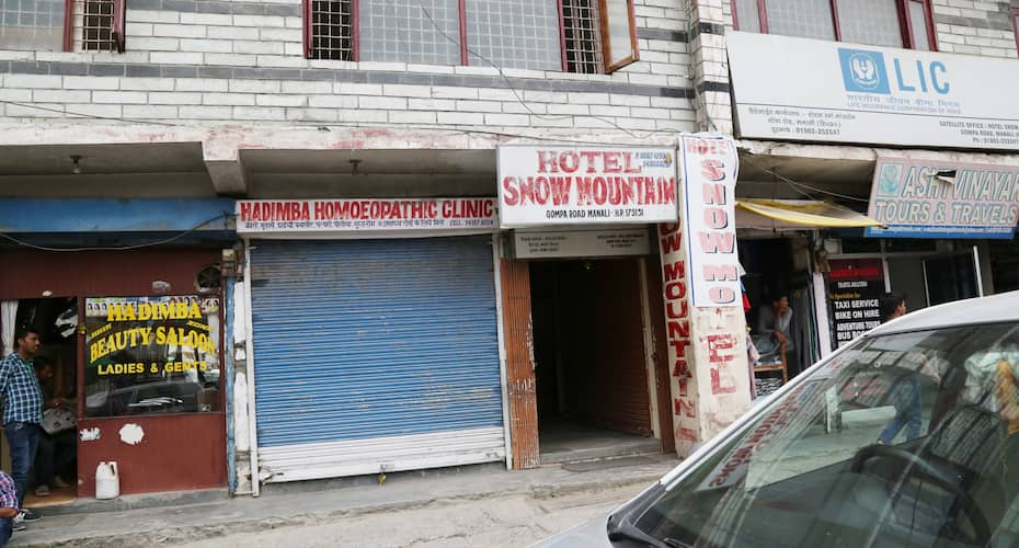 Hotel Snow Mountain, Gompa Road,