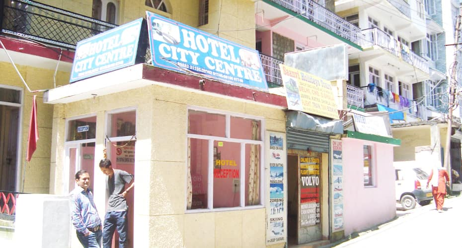 Hotel City Centre, Model Town,