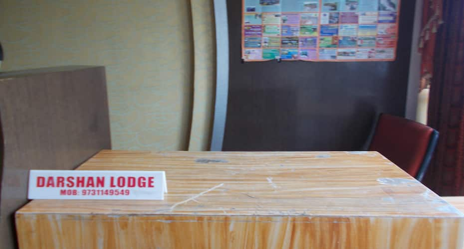 Darshan Lodge, Virajpet,