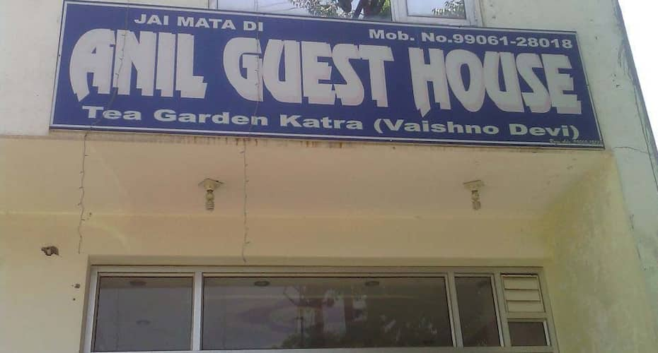 Anil Guest House, Katra,