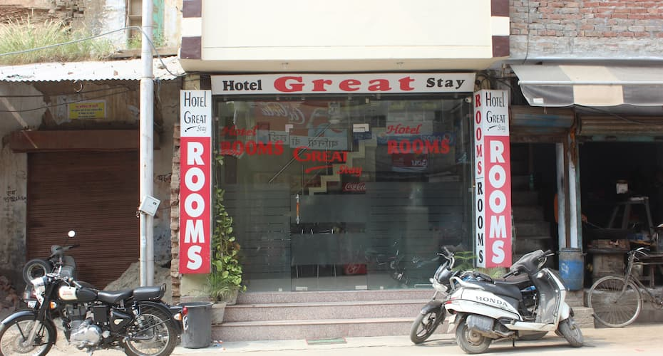 Hotel Great Stay, Near Golden Temple,