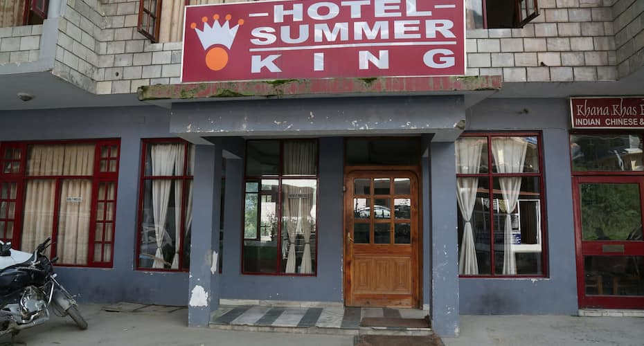 Hotel Summer King, Aleo,