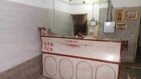 Image 3 Hotel Kohinoor Palace Ajmer