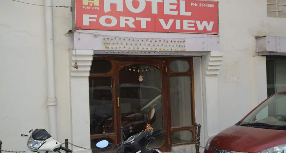 Hotel Fort View, Near City Centre,
