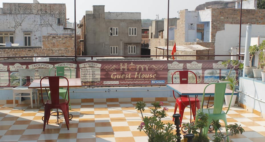 Hem Guest House, Jodhpur - Book this hotel at the BEST PRICE
