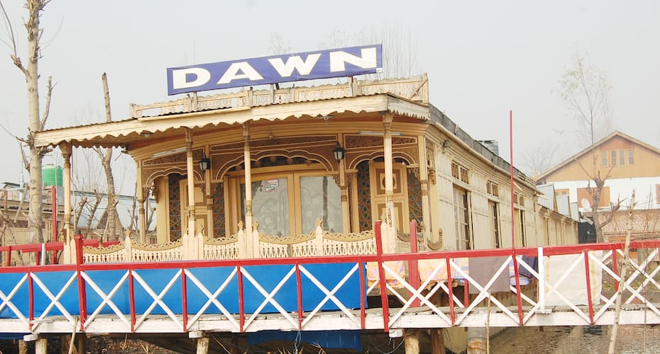 Dawn Group Of House Boats, Nehru Park,