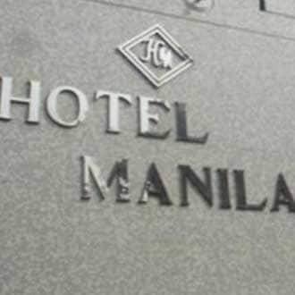 Hotel Manila, Hill Cart Road,