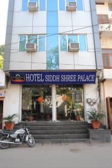 Hotel Siddh Shree Palace, Station Road,