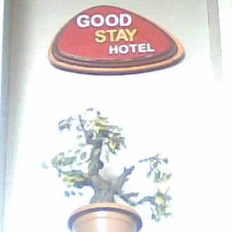 Good Stay Hotel, Opposite Railway Station,