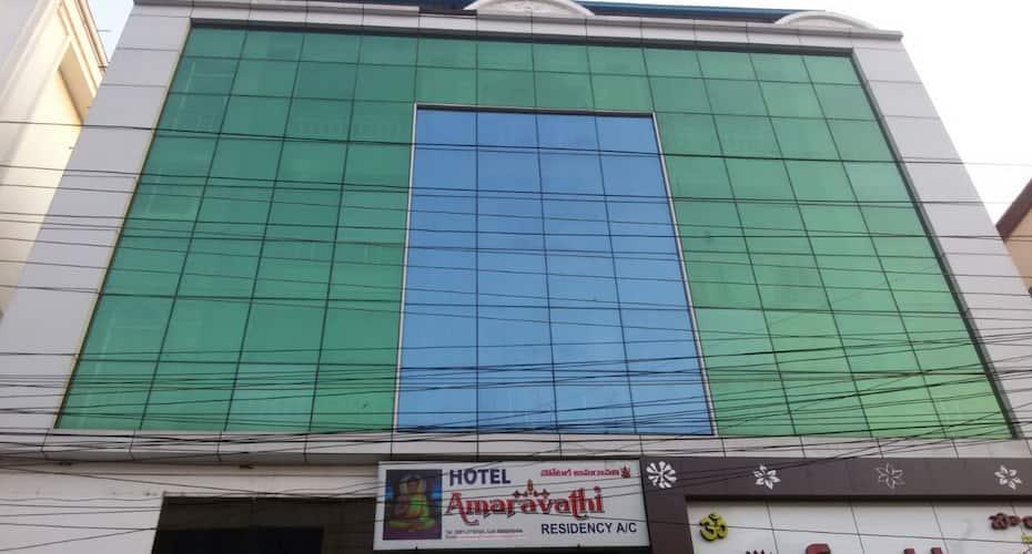 Hotel Amravathi Residency, Dwaraka Nagar,