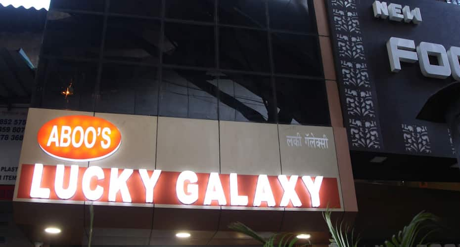 Aboos Lucky Galaxy, Andheri East,