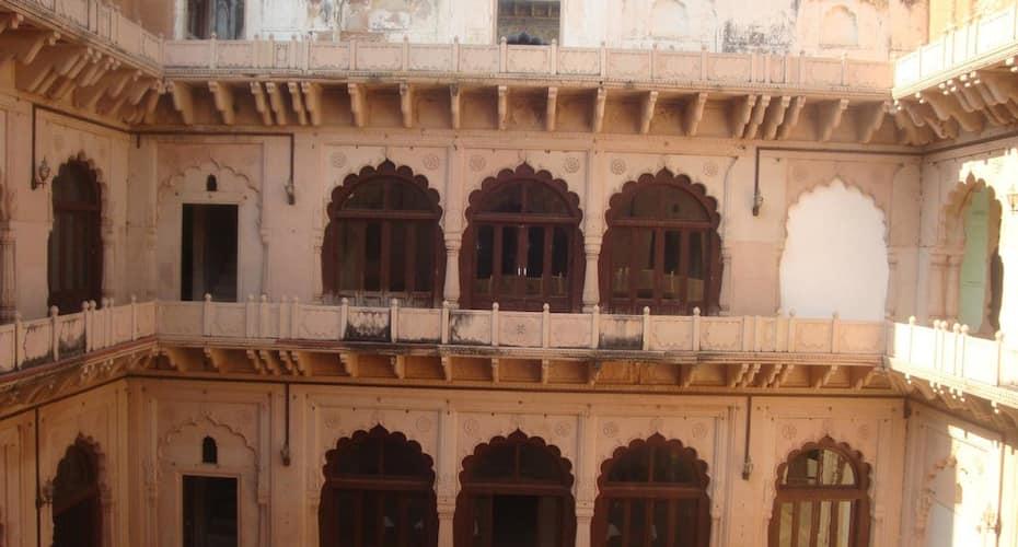 Mahalkhas Palace, Bird Santuary,
