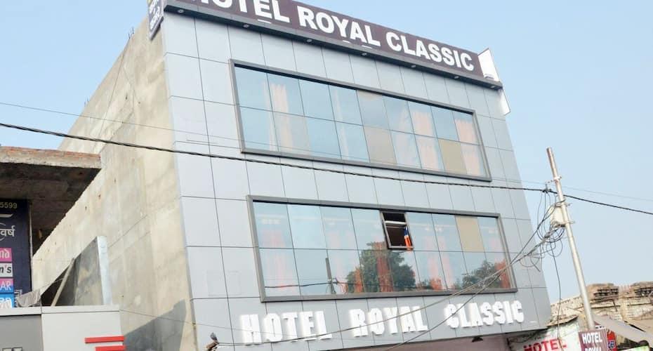 Image 2 Hotel Royal Classic Aligarh