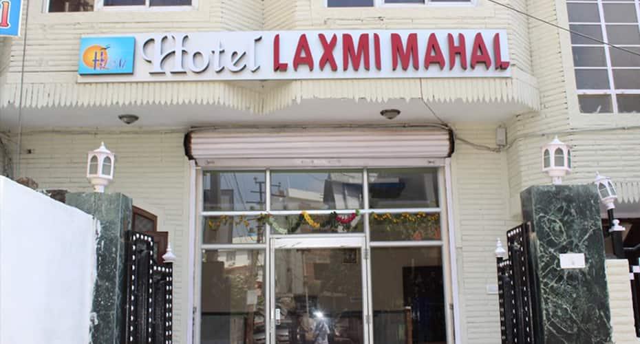 Hotel Laxmi Mahal,Udaipur