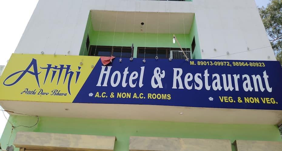 Image 2 Atithi Hotel & Restaurent Kurukshetra