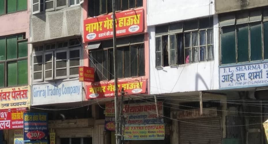 Nagar Guest House, Station Road,